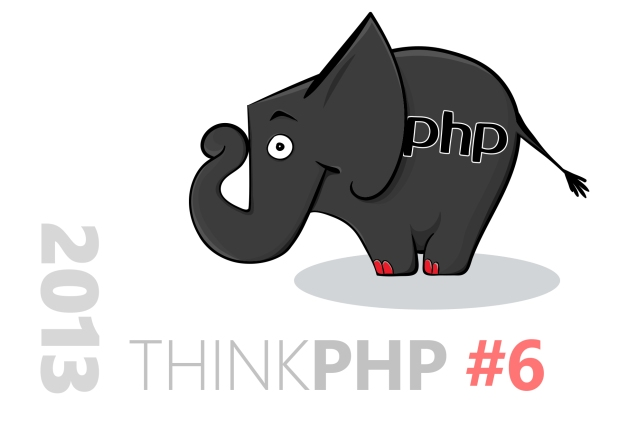 Слон для PHP