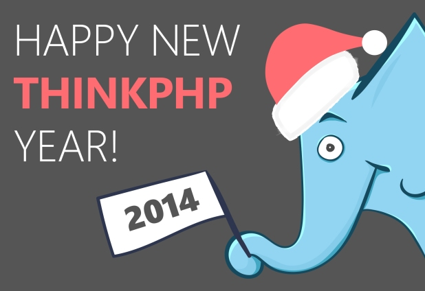 PHP new year