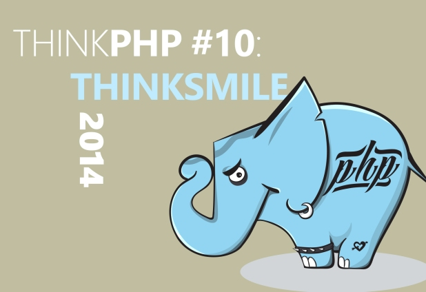 PHP #10 Think smile