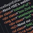 Usability кода