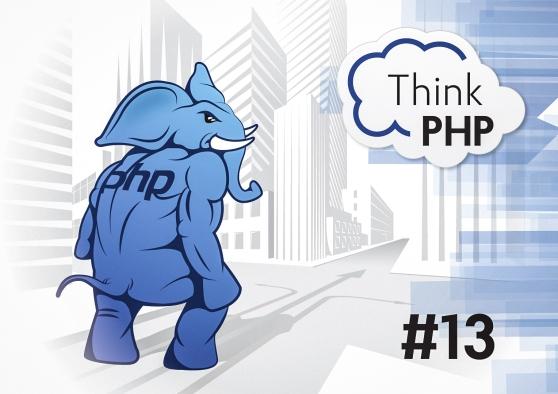 tphp13